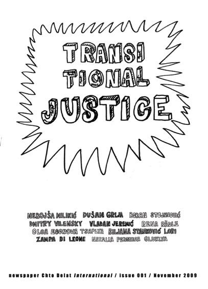 001_justice
