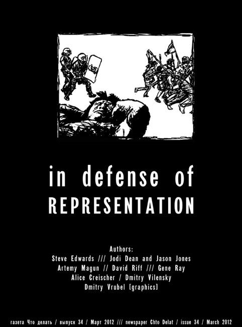 34_represent