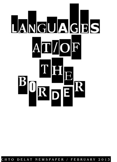 35_border
