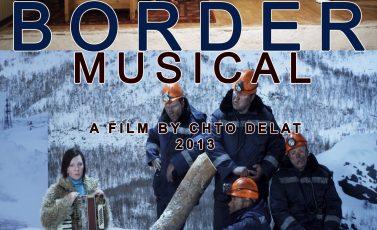 Border Musical /2013/