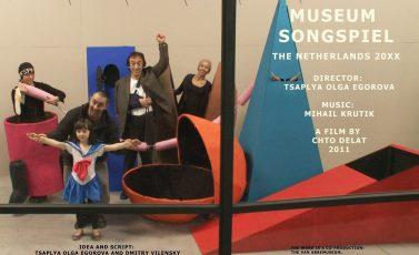 Museum Songspiel /2011/