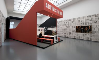 Активистский клуб