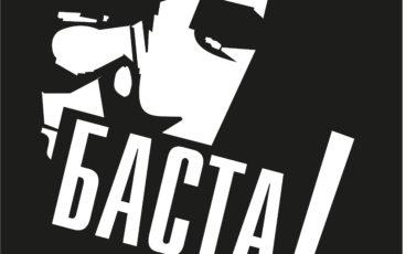 #special issue: Basta!